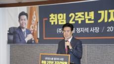 """정지석 코스콤 사장 """"웰스테크 플랫폼 도약…실시간 자산관리 서비스"""""""