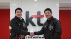 '베테랑' 유한준, kt와 2년 더 함께…FA 계약 체결