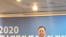 """""""아름다운 해남으로 오세요"""" 2020 해남 방문의 해 선포식 개최"""