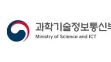 방사선 기술 '첨단화·실용화' 나선다…정부 7년간 8000억원 투입