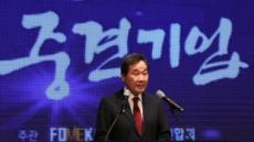 """이낙연 총리 """"중견기업, 한국 경제의 새 동력…규제 더 대담하게 풀것"""""""