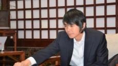 이세돌, 한국기원에 사직서 제출…24년 현역생활 은퇴