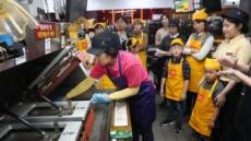 '위생논란'맥도날드, 전국 매장 주방 공개 행사