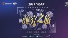 연간 2000만명 '세계 최대 뷰티성형시장' 중국에 한국 의료관광 홍보한다