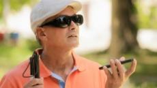 시각장애인이 정상인보다 청각 능력 뛰어난 이유