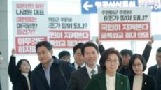 """미국 간 오신환 """"美공화당 측, '주한미군 철수 없다' 명확히 언급"""""""