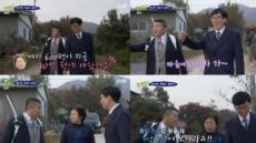 조세호, 방송 도중 '통장 잔고 4000만원' 얼떨결 공개