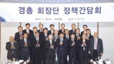 """김상조 """"노동존중 변함없다…탄력근로제 입법 노력"""""""