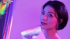 바른생각, 안영미 협업 콘텐츠 시리즈 100만 뷰 돌파! '역주행'될까?
