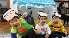유아 예술교육의 나아가야 할 방향은…교육진흥원, 22~23일 결과공유회 개최