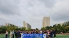 서울 양천구 신월시영 예비안전진단 신청, 재건축 본격 시동