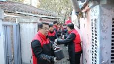 대한주택건설협회, 전국 13개 지역서 '사랑의 연탄 나눔' 봉사