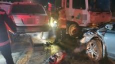 경기 광주서 교통사고 처리 중 2차 사고…2명 사망