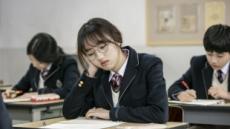 잠자는 시간 충분하지 못한 청소년, 비만 가능성 높다