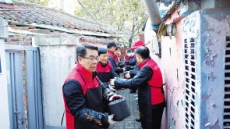 대한주택건설협회, 13개 지역서 '사랑의 연탄 나눔'