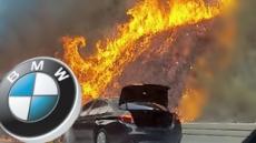 서울 올림픽대로 달리던 BMW 차량서 화재…인명 피해 없어