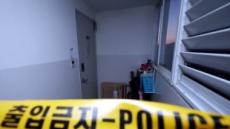 인천 일가족 등 4명 집단 사망 원인은 '가스 질식'