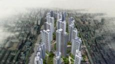 생활인프라 多갖춘 구도심 새 아파트 '인기'