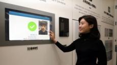 '인공지능 아파트' 시대 주도…GS건설 '자이 Al플랫폼' 개발