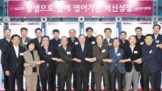 """LG전자 '상생성과 나눔펀드' 첫 조성…조성진 """"협력사들 '디지털전환' 지원"""""""
