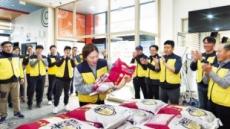 [포토뉴스] 르노삼성, 원주에 '사랑의 쌀' 2톤 기부