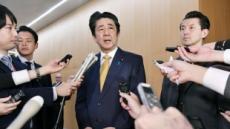"""日아베 """"한국이 전략적 관점에서 판단한 것…한미일 연대 중요"""""""