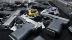 美고교총기 난사에 사용된 총, 일련번호 없는 '유령총'