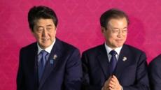 """美의회, 지소미아 조건부 연기 결정에 '환영' 릴레이…""""현명한 결정"""""""