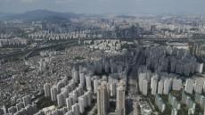 공급불안 심리가 낳은 서울 주택시장 3제