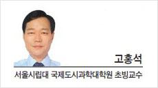[광화문 광장-고홍석 서울시립대 국제도시과학대학원 초빙교수] 한강의 아쉬움