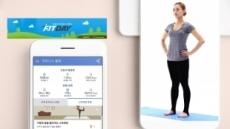 겨울철 실내 운동 인기, 한빛소프트 '핏데이' 이용자 증가