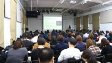 예술경영지원센터, 2020 지원사업 설명회 개최