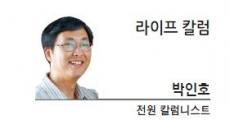 """[라이프 칼럼-박인호 전원 칼럼니스트] """"100세까지 가능?"""" 농부 정년의 진실"""