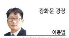 [광화문 광장-이용범 농촌진흥청 국립농업과학원장] 바둑에 이은 인공지능 농사짓기 대회