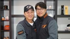 """""""FA 모범생"""" 정우람, 한화 잔류 확정…4년간 총액 39억원에 계약"""