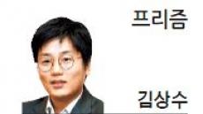 [프리즘] 금투협 회장 선거와 추모