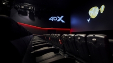 오감체험특별관  CGV 4DX, 전 세계 700개관 돌파