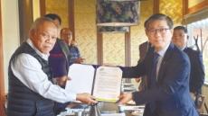 변창흠 LH 사장, 신남방 핵심 국가들과 협력 '가속'