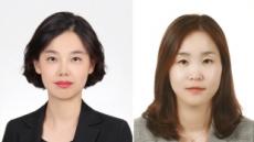 LG생활건강 정기 임원인사…30대 女 상무 2명 발탁