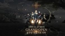[리뷰]'리니지2M', 차세대 게임 향한 엔씨의 꿈 담았다