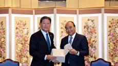 허명수 GS건설 부회장, 베트남 총리와 상호 협력 방안 논의