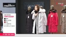 프리미엄 패딩 또 통했다…롯데홈쇼핑, '지오스피릿' 40억 판매
