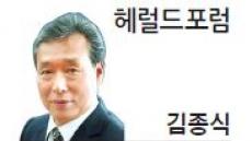 [헤럴드포럼-김종식 한국민간조사학술연구소장] 탐정업 '자유업'으로 안착시킬 관리법 시급