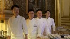 신라호텔 한식당 '라연' 미식 가이드 '라 리스트' 150대 레스토랑 선정