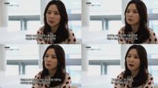 """'휴먼다큐' 곽정은 """"악플 두렵지 않다…그런 것들 날 막지 못해"""""""
