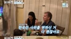 """'아내의 맛' 최연재, 결혼 비하인드 스토리 공개…""""父 반대로 힘들어"""""""