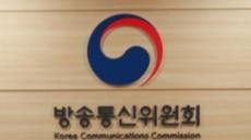 방통위, SKB-티브로드 인수합병 조건부 승인