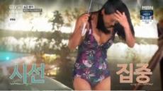 """'우다사' 박연수, 수영복 자태에 '시선집중'…""""'40대 섹시 아이콘' 원해"""""""