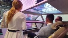 미디어프론트-현대차 'H-Space', 미래 모빌리티 기술력 '호평'