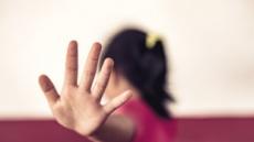 어린시절 '학대 기억' 만성질환 위험 높인다